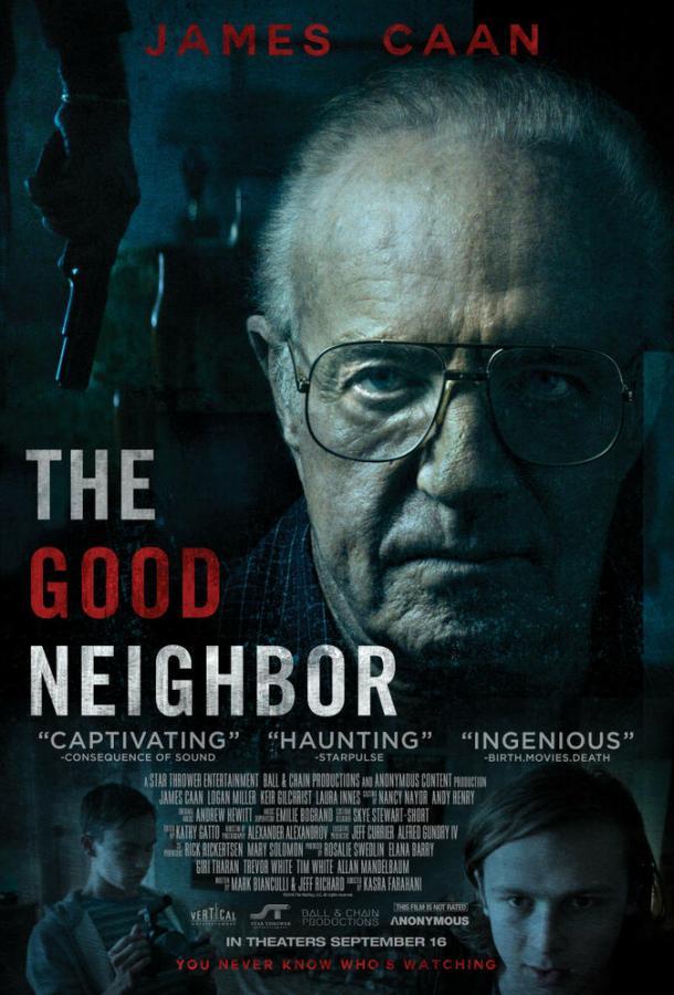 Хороший сосед 2016 смотреть онлайн в хорошем качестве