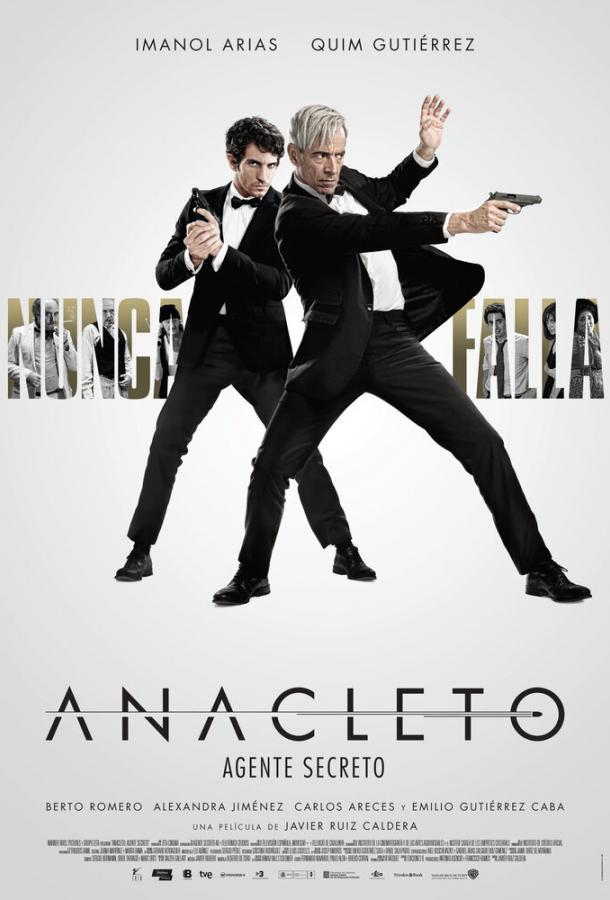 Анаклет: Секретный агент / Anacleto: Agente secreto (2015)