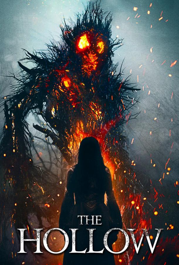 Лощина / The Hollow (2015)