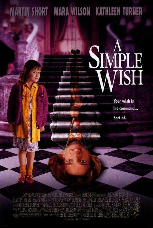 Простое желание / A Simple Wish (1997)
