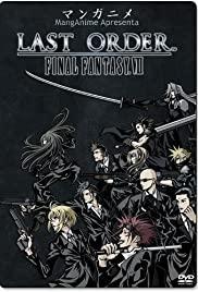 Последняя фантазия VII: Последний приказ (2005)