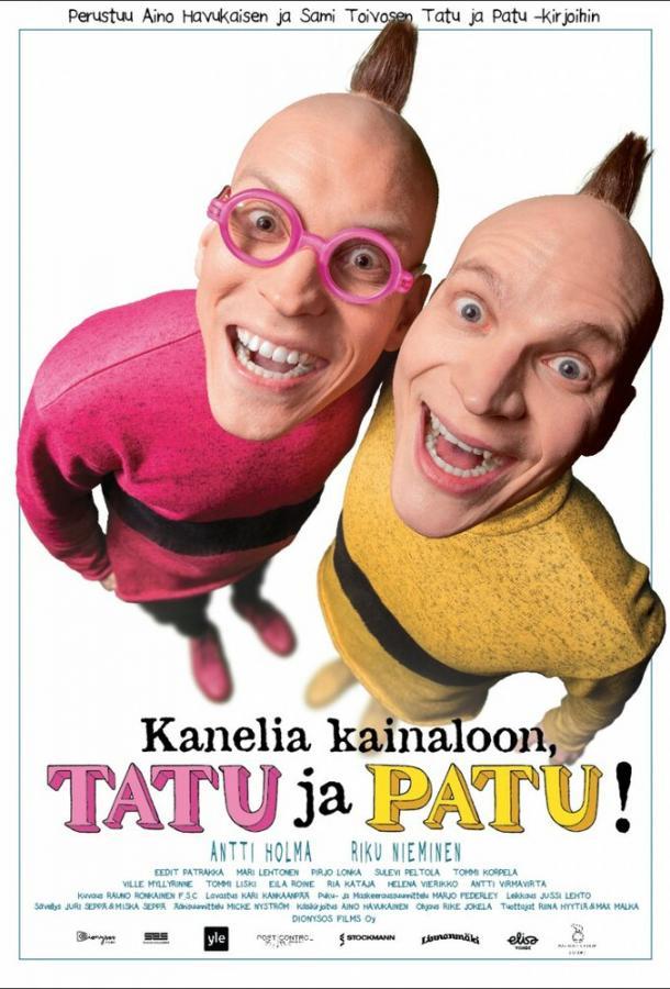 Подмышки с корицей, Тату и Пату! / Kanelia kainaloon, Tatu ja Patu! (2016)