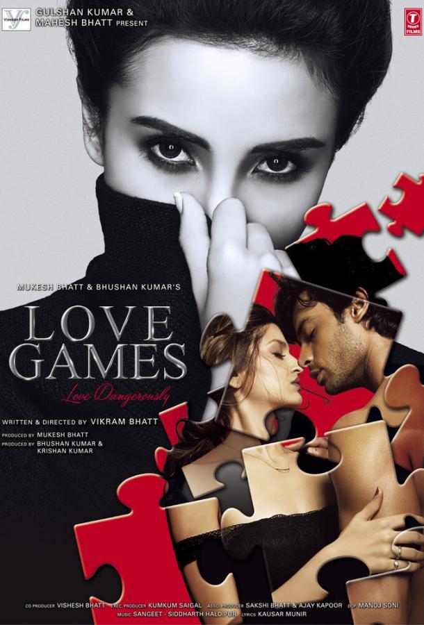 Любовные игры / Love Games (2016)