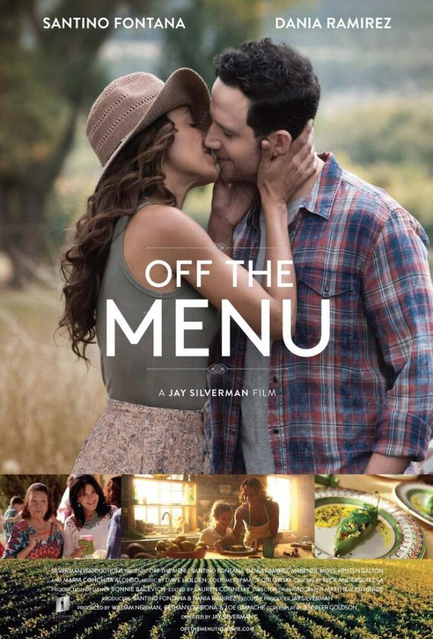 Блюдо не из меню / Off the Menu (2018)