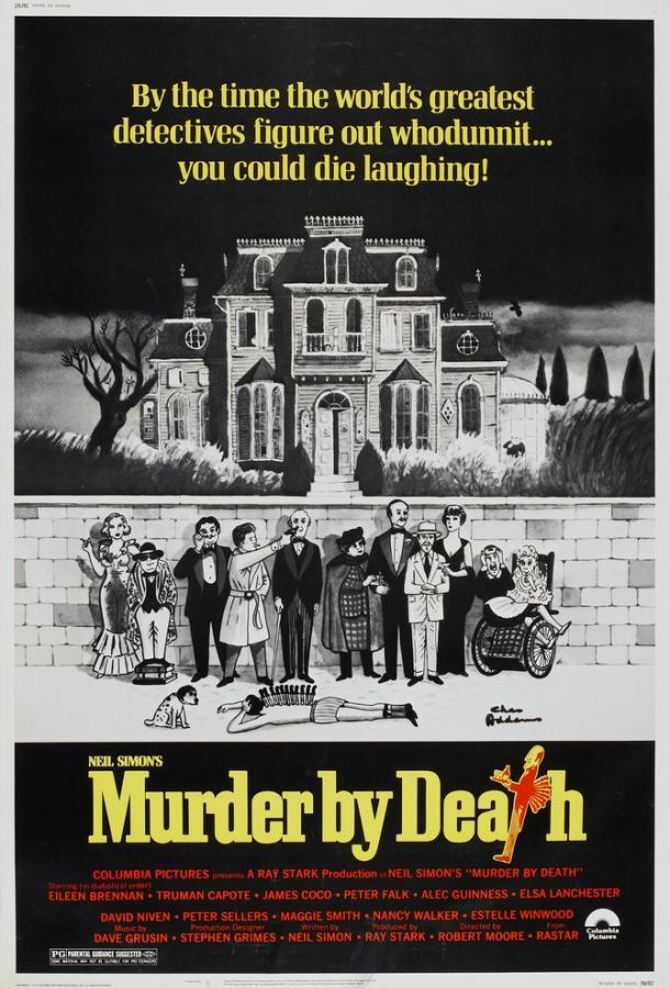 Ужин с убийством / Murder by Death (1976)