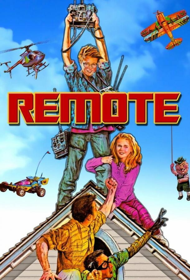 Дистанционное управление / Remote (1993)