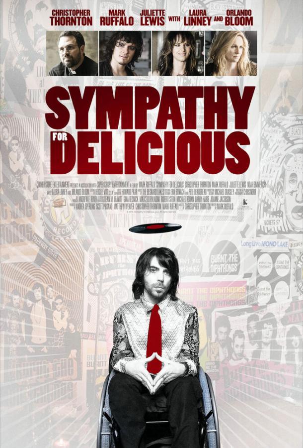 Сострадание к прекрасному / Sympathy for Delicious (2010)