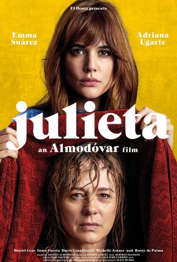 Джульетта / Julieta (2016)