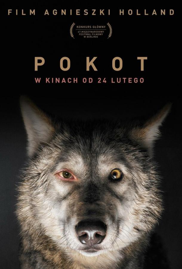 След зверя / Pokot (2017)