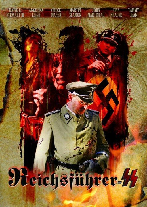 Рейхсфюрер СС / Reichsführer-SS (2015)
