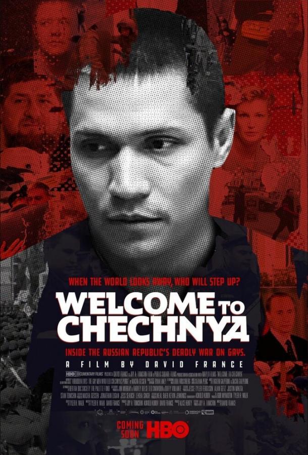 Добро пожаловать в Чечню 2020 смотреть онлайн в хорошем качестве