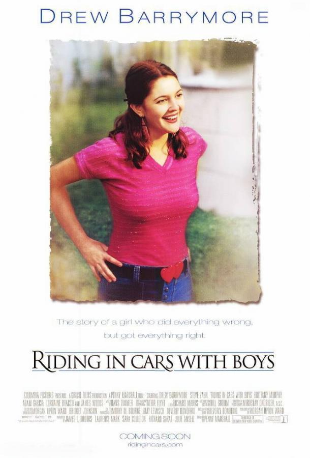 Сильная женщина / Riding in Cars with Boys (2001)