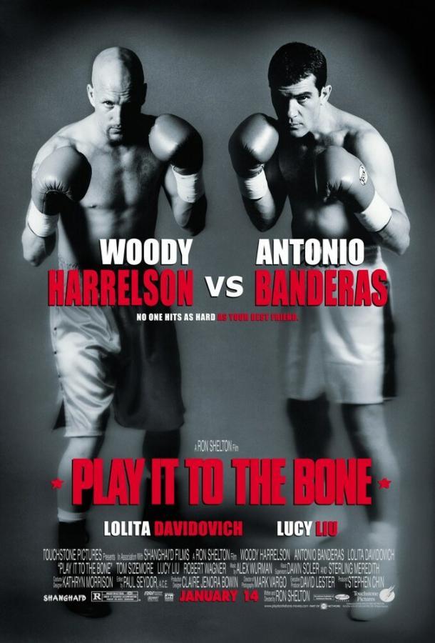 Бей в кость / Play It to the Bone (1999)