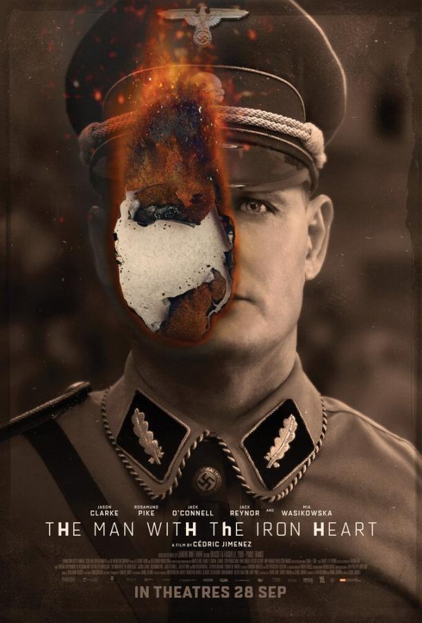 Мозг Гиммлера зовется Гейдрихом