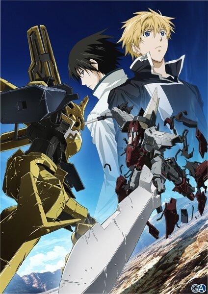 Сломанный меч 3 / Gekijouban Bureiku bureido Daisanshou: Kyoujin no kizu (2010)