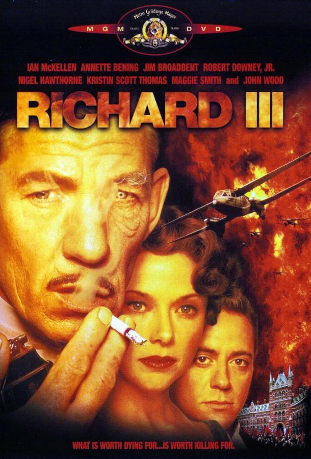 Ричард III / Richard III (1995)