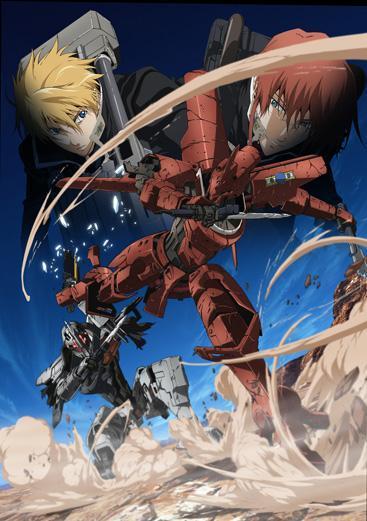 Сломанный меч 5 / Gekijouban Bureiku bureido Daigoshou: Shisen no hate (2011)