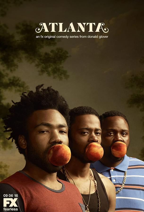 Атланта / Atlanta (2016)