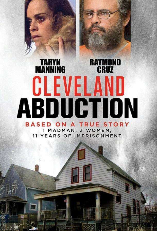Кливлендские пленницы (2015) смотреть онлайн