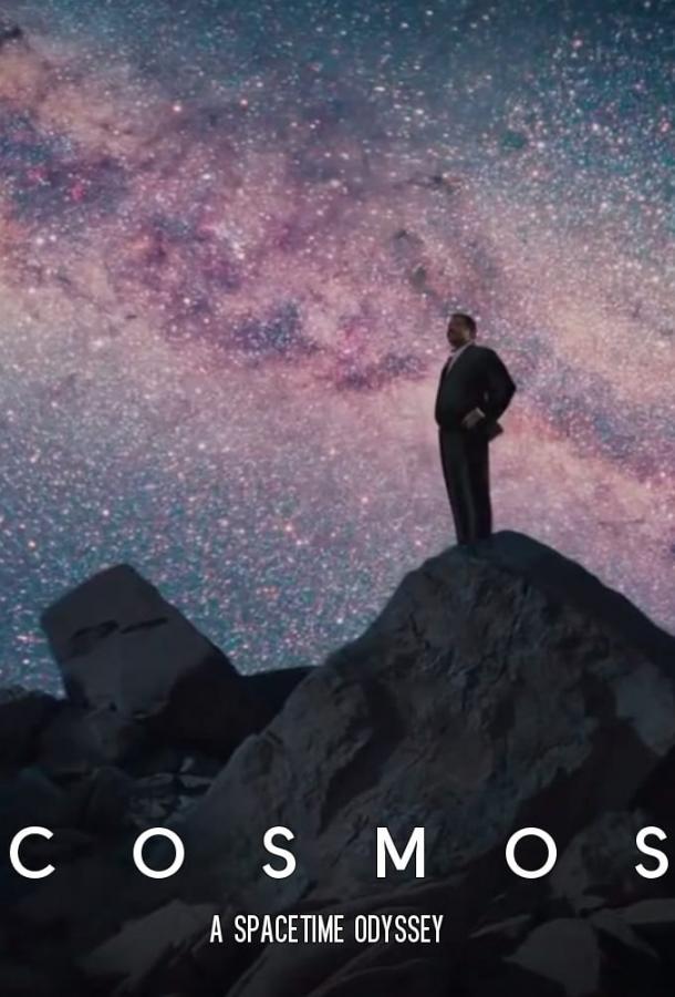 Космос: Пространство и время 2014 смотреть онлайн 1 сезон все серии подряд в хорошем качестве