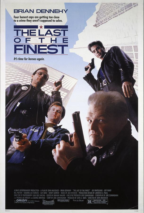 Последний из достойнейших / The Last of the Finest (1990)