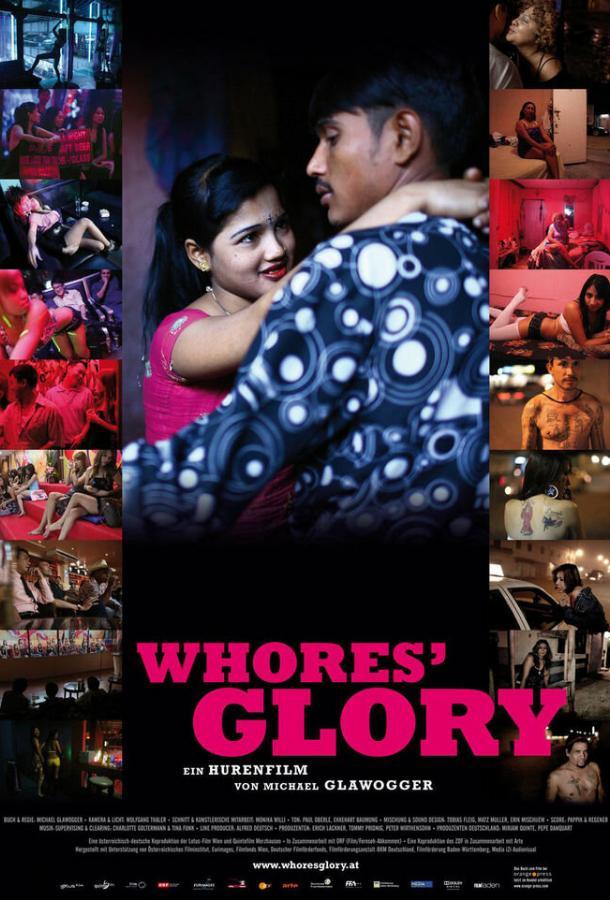 Слава блудницы / Whores' Glory (2011)