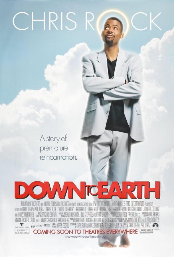 Обратно на Землю / Down to Earth (2001)