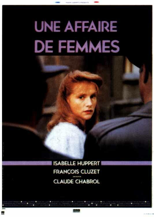Женское дело / Une affaire de femmes (1988)
