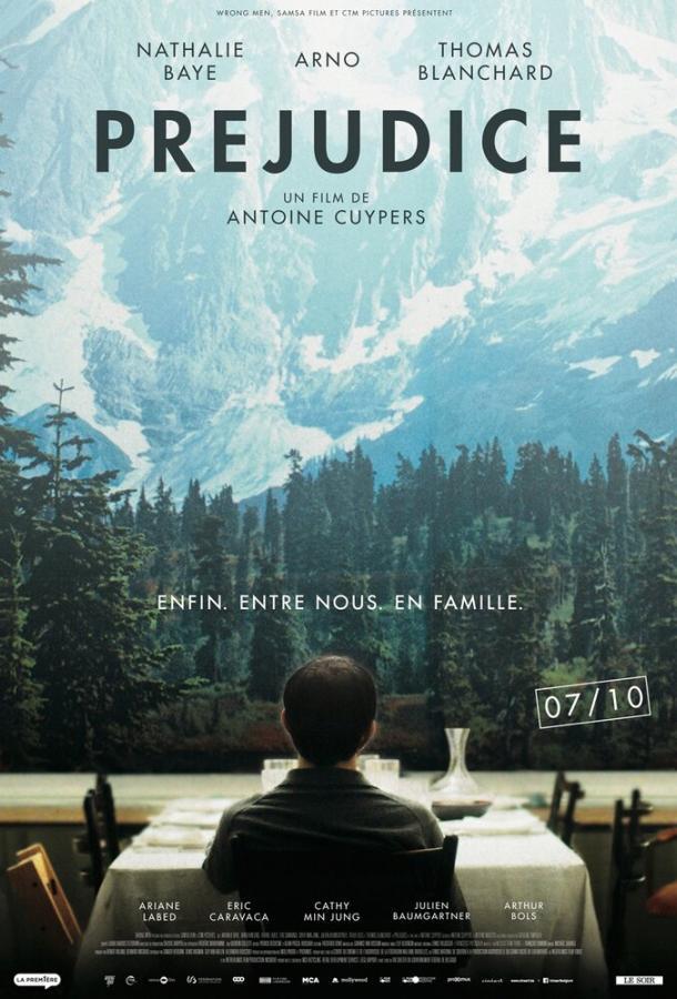 Ущербность / Préjudice (2015)