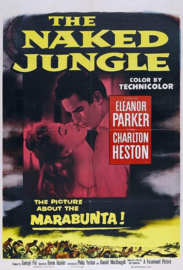 Обнаженные джунгли (1954)