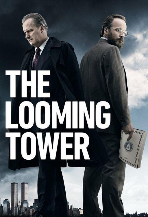 Призрачная башня / The Looming Tower (2018)