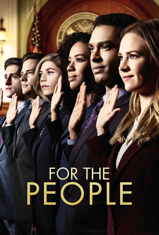 Для людей / For the People (2018)