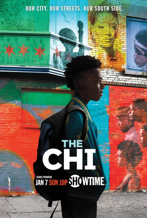 Чи / The Chi (2018)