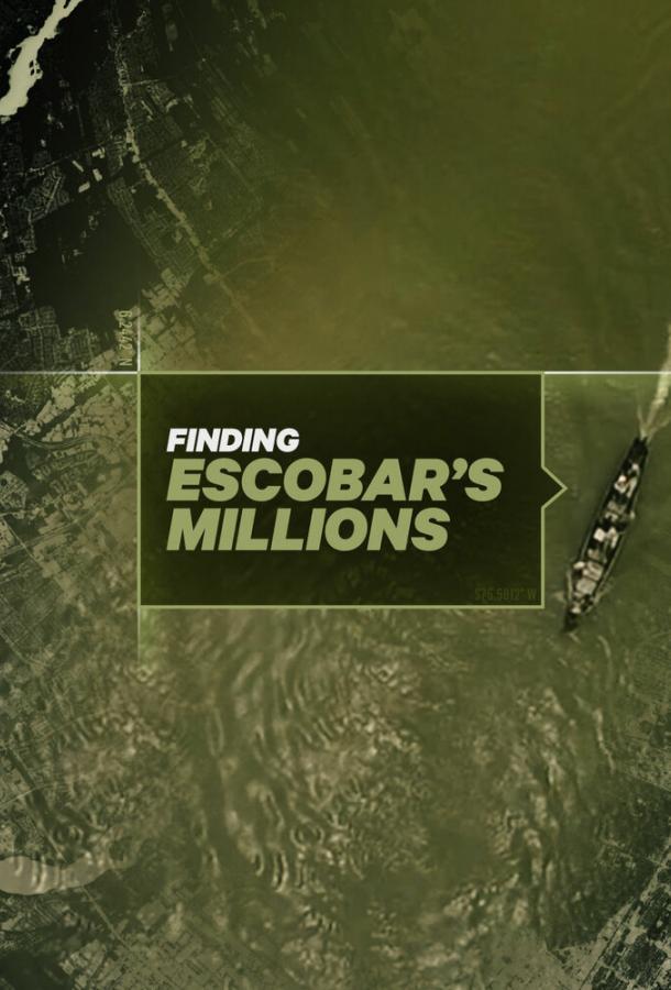 Миллионы Пабло Эскобара / Finding Escobar's Millions (2017)