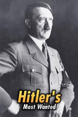 Преступники Третьего рейха