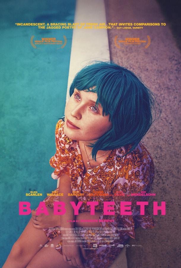 Молочные зубы / Babyteeth (2019)