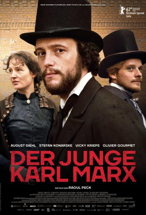 Молодой Карл Маркс / Le jeune Karl Marx (2017)
