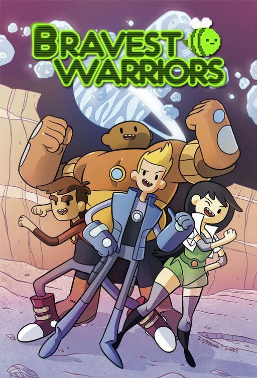 Храбрейшие воины