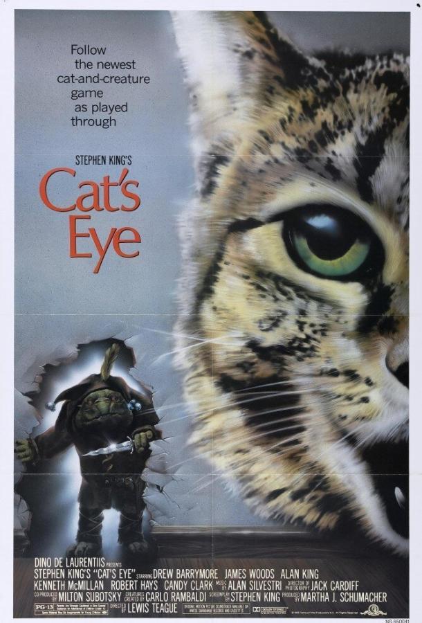 Кошачий глаз / Cat's Eye (1985)