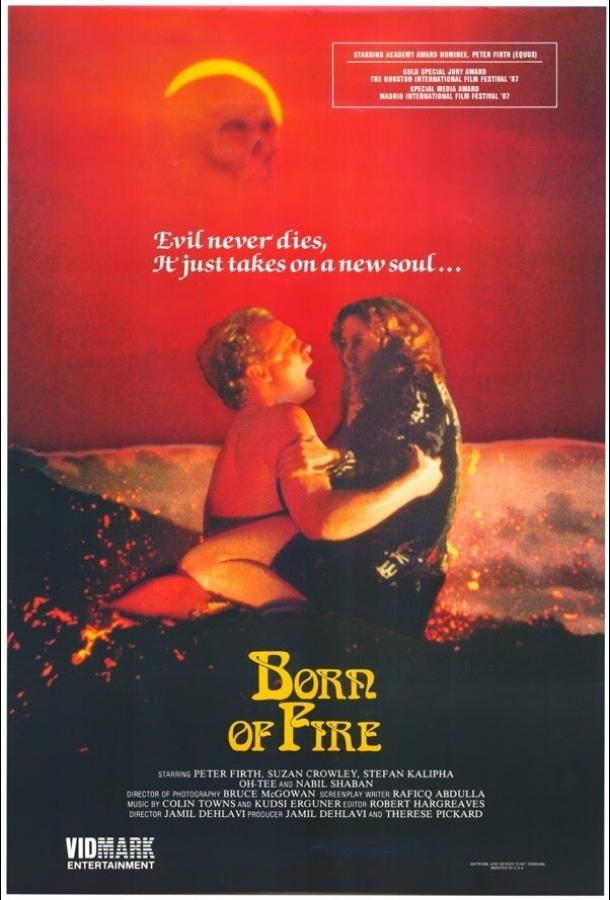 Порожденный огнем (1987)