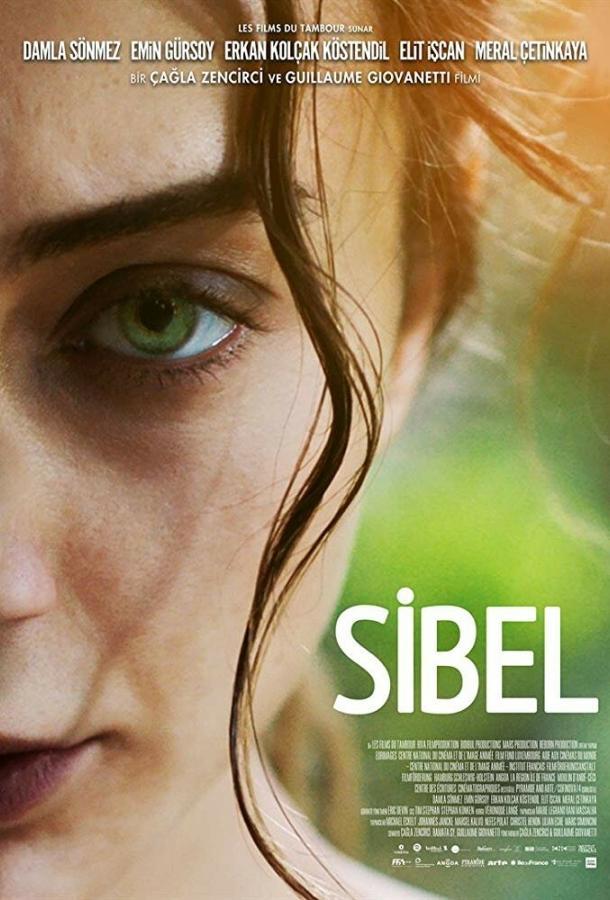Сибель / Sibel (2018)