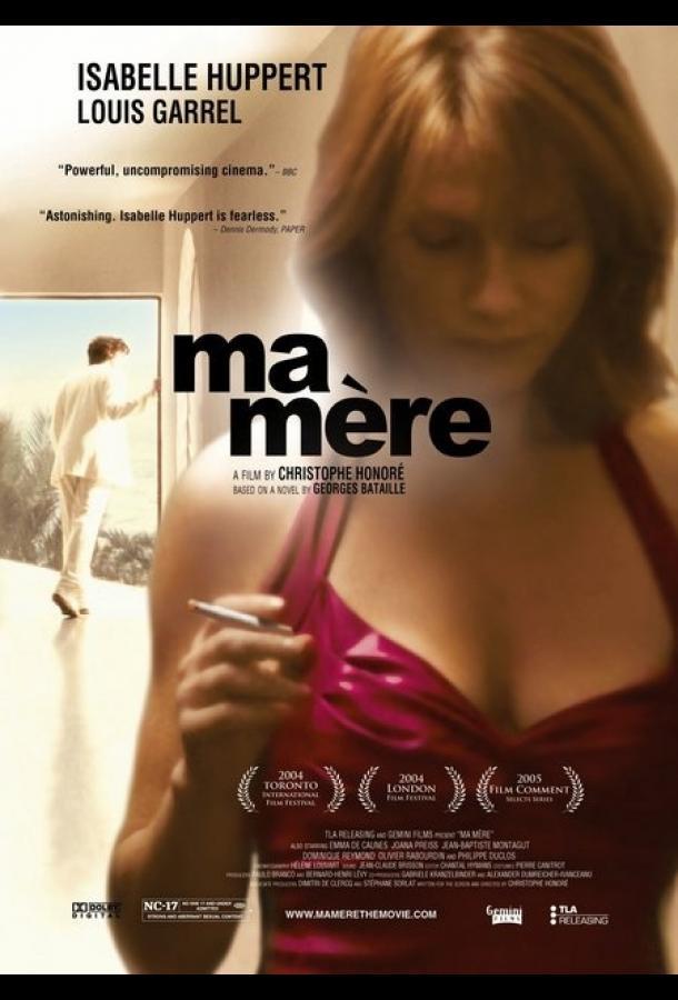 Моя мать / Ma mère (2004)