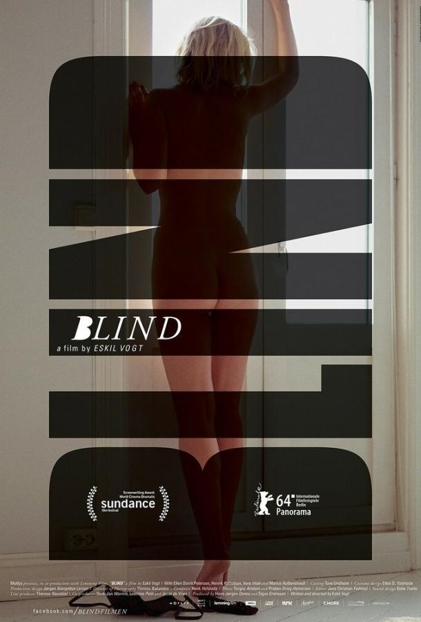 Слепая