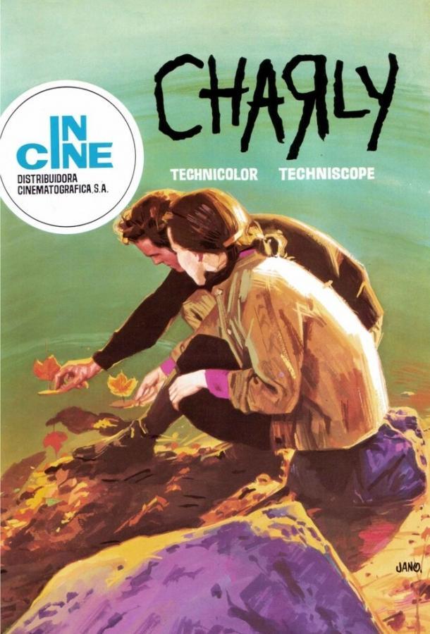 Чарли / Charly (1968)