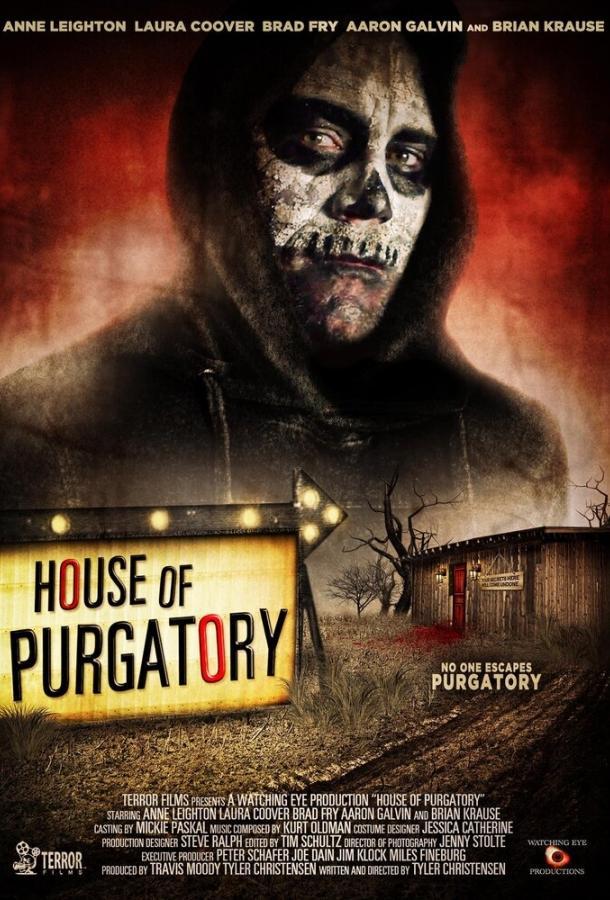 Дом Чистилища / House of Purgatory (2016)