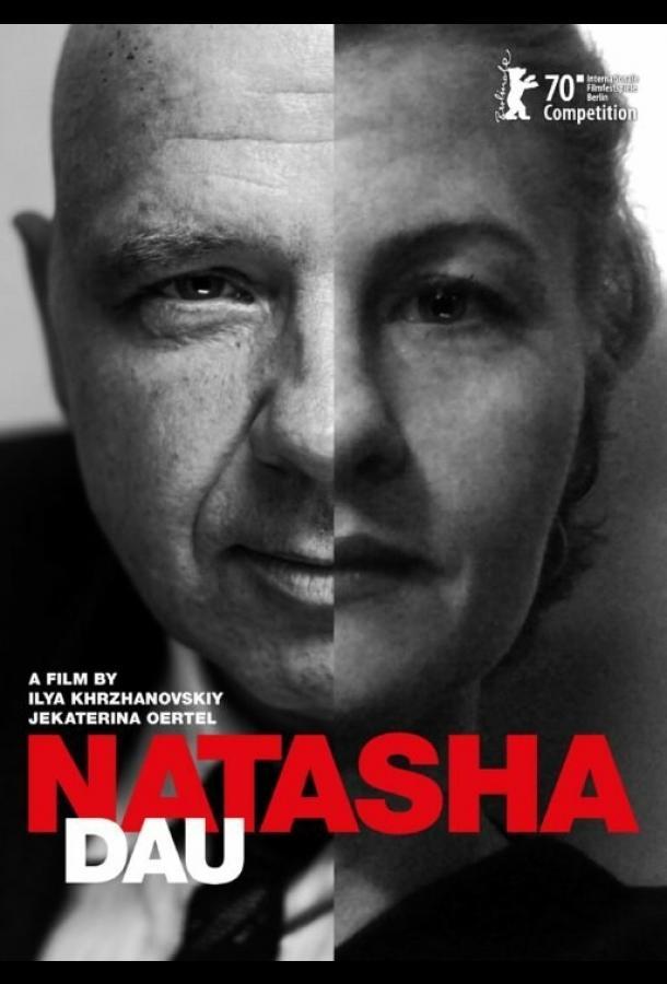 ДАУ. Наташа (2020) WEBDL