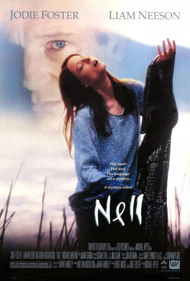 Нелл 1994 смотреть онлайн в хорошем качестве