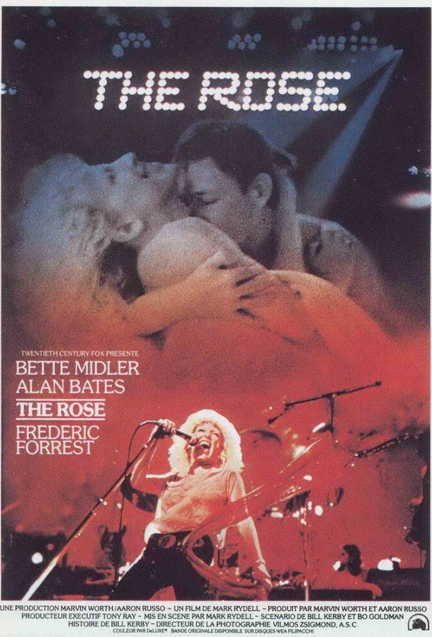 Роза / The Rose (1979)