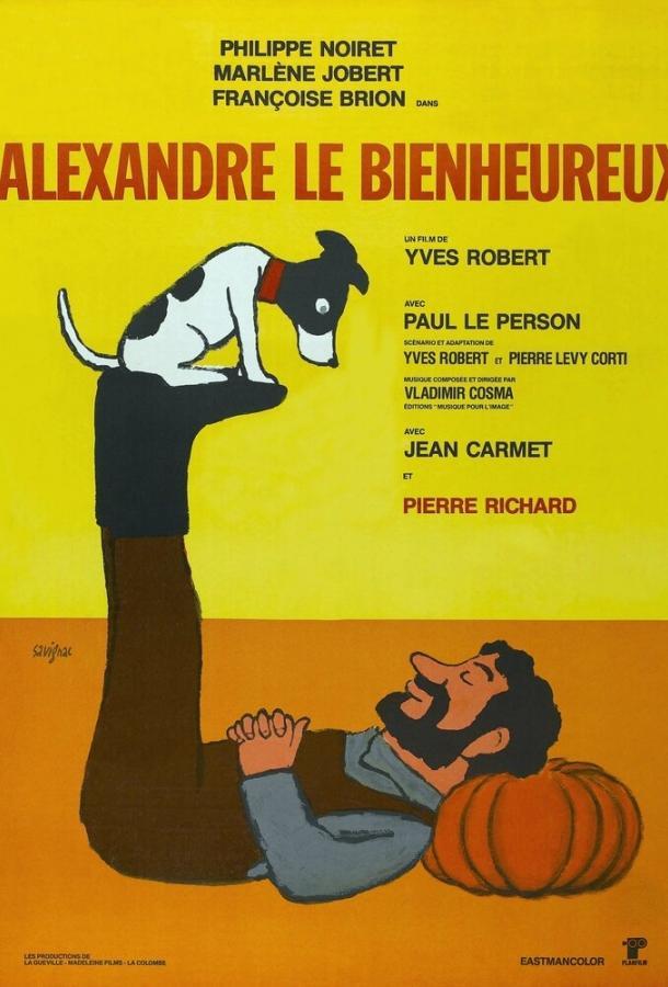 Счастливчик Александр (1968)