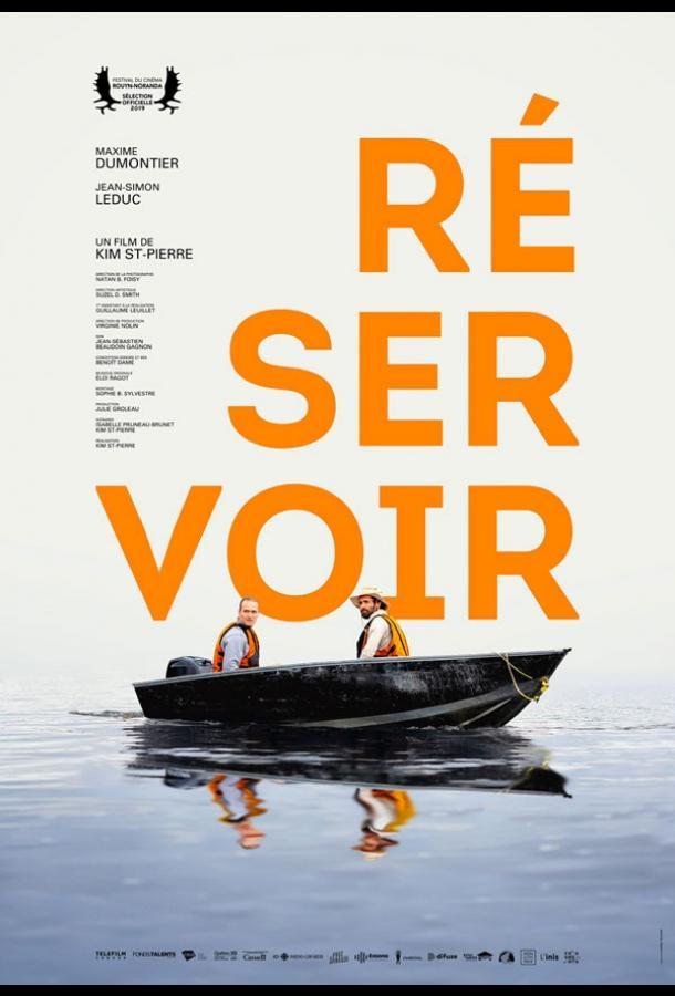Réservoir 2019 смотреть онлайн в хорошем качестве